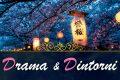 Drama e dintorni - Introduzione