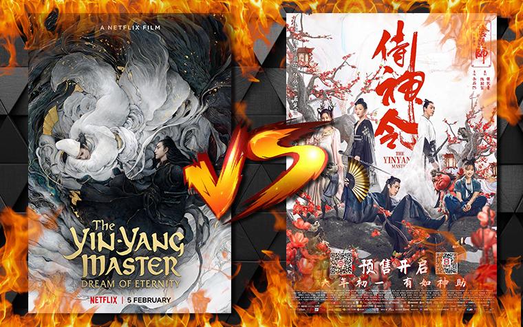 The Yin Yang Master - Confronto